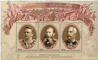 n° 442 - Timbre RUSSIE Blocs et feuillets