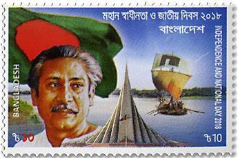 n° 1152 - Timbre BANGLADESH Poste