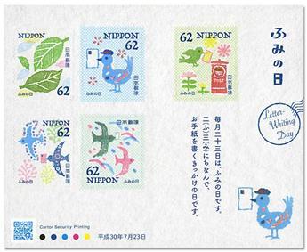 n° 8817/8821 - Timbre JAPON Poste