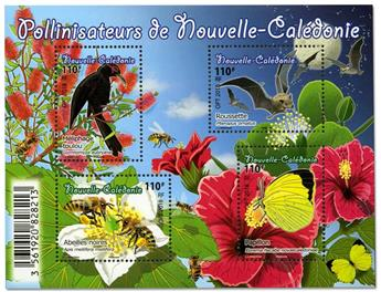 n° F1345 - Timbre Nelle-Caledonie Poste