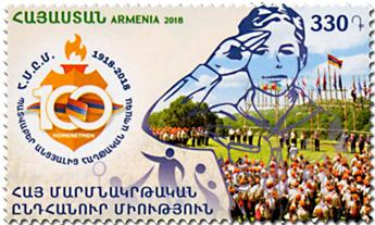 n° 914 - Timbre ARMENIE Poste