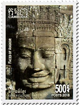 n° 2178/2182 - Timbre CAMBODGE Poste