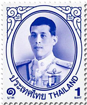 n° 3472/3483 - Timbre THAILANDE Poste