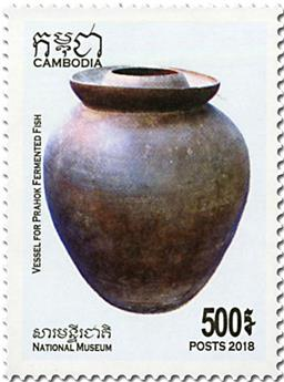 n° 2183/2187 - Timbre CAMBODGE Poste