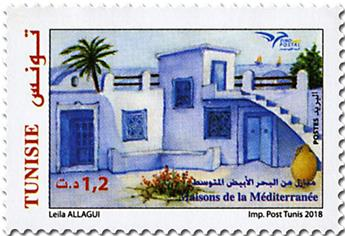 n° 1862/1863 - Timbre TUNISIE Poste