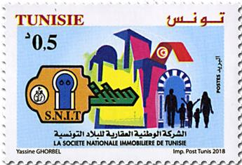 n° 1867 - Timbre TUNISIE Poste