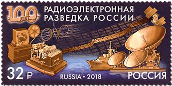 n° 7938 - Timbre RUSSIE Poste