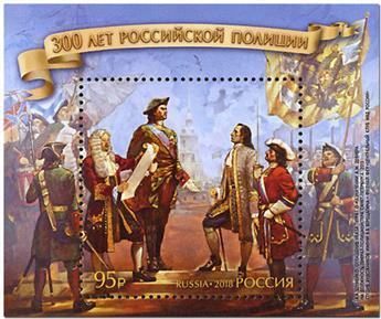 n° 445 - Timbre RUSSIE Blocs et feuillets