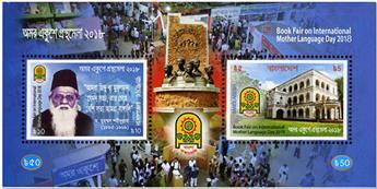 n° 83 - Timbre BANGLADESH Blocs et feuillets