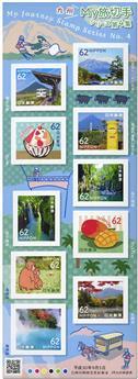 n° 8919/8928 - Timbre JAPON Poste