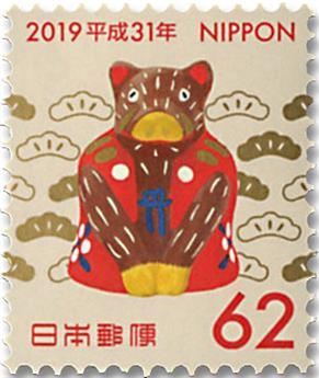 n° 9077/9078 - Timbre JAPON Poste