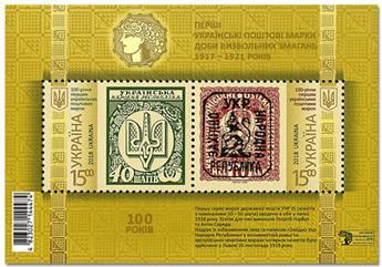 n° 146 - Timbre UKRAINE Blocs et feuillets