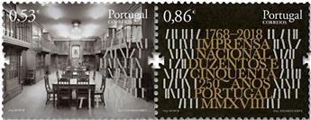 n° 4440/4441 - Timbre PORTUGAL Poste