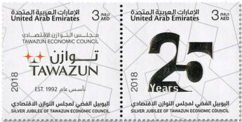 n° 1190/1191 - Timbre EMIRATS ARABES UNIS Poste