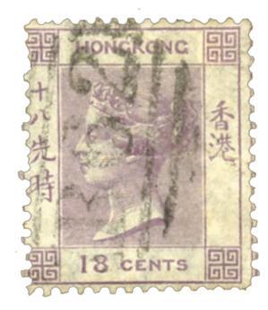 n°14 obl. - Timbre HONG KONG Poste