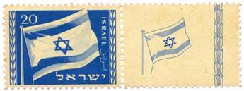 n°15* avec tab - Timbre ISRAEL Poste