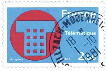 n°2130a obl. - Timbre France Poste