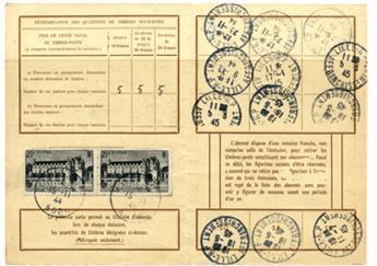 n°611 obl. - Timbre FRANCE Poste