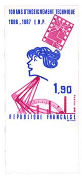 n°2444a** ND - Timbre FRANCE Poste