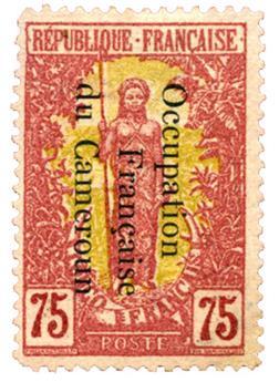 n°64(*) - Timbre CAMEROUN Poste
