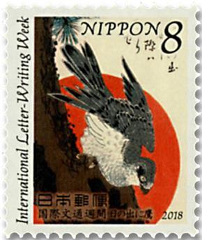 n° 9008/9012A - Timbre JAPON Poste
