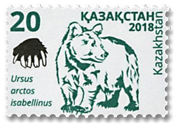 n° 817 - Timbre KAZAKHSTAN Poste