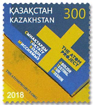 n° 823 - Timbre KAZAKHSTAN Poste