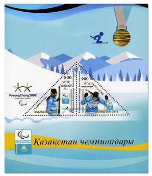 n° 107 - Timbre KAZAKHSTAN Blocs et feuillets