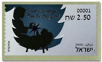 n° 128 - Timbre ISRAEL Timbres de distributeurs