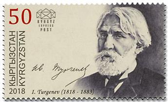 n° 88 - Timbre KIRGHIZISTAN (Kyrgyz Express Post) Poste