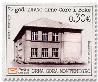 n° 425 - Timbre MONTENEGRO Poste