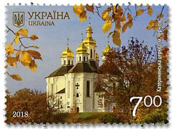n° 1401 - Timbre UKRAINE Poste