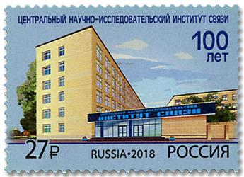 n° 7973 - Timbre RUSSIE Poste