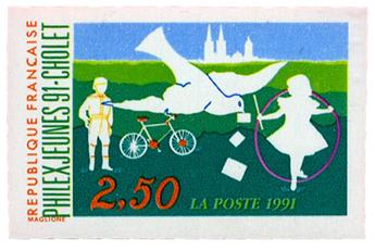 n°2690a** ND - Timbre FRANCE Poste
