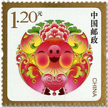 n° 5581 - Timbre Chine Poste