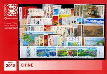 n° 5496/5596 - Timbre Chine Année complète (2018)