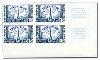 n° 1022a (ND) - Timbre France Poste (Non dentelé en bloc de 4)