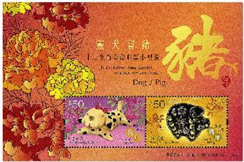 n° 330 - Timbre HONG KONG Blocs et feuillets