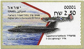 n° 129 - Timbre ISRAEL Timbres de distributeurs
