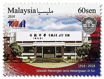 n° 1996/1998 - Timbre MALAYSIA Poste