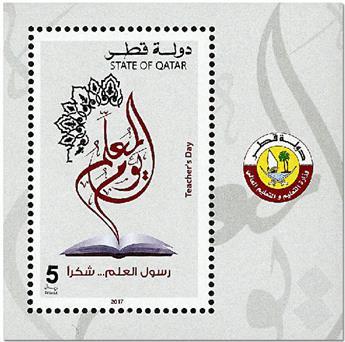 n° 55 - Timbre QATAR Blocs et feuillets