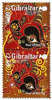 n° 1895/1896 - Timbre GIBRALTAR Poste