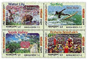 n° 1171/1174 - Timbre BANGLADESH Poste