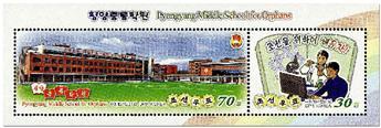 n° 769/770 - Timbre COREE DU NORD Blocs et feuillets