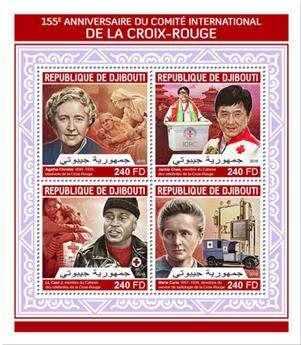 n° 1980/1983 - Timbre DJIBOUTI Poste