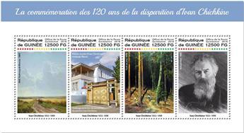 n° 9200/9203 - Timbre GUINÉE Poste