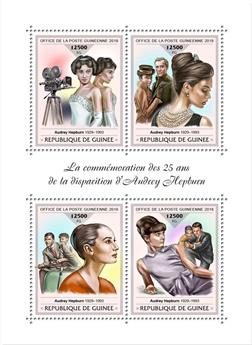 n° 9540/9543 - Timbre GUINÉE Poste