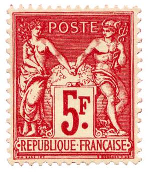 n°216* - Timbre FRANCE Poste