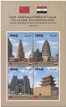 n° 146/147 - Timbre IRAK III - Carnets de Timbres à composition variable