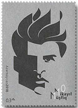 n° 1119 - Timbre AZERBAIDJAN Poste